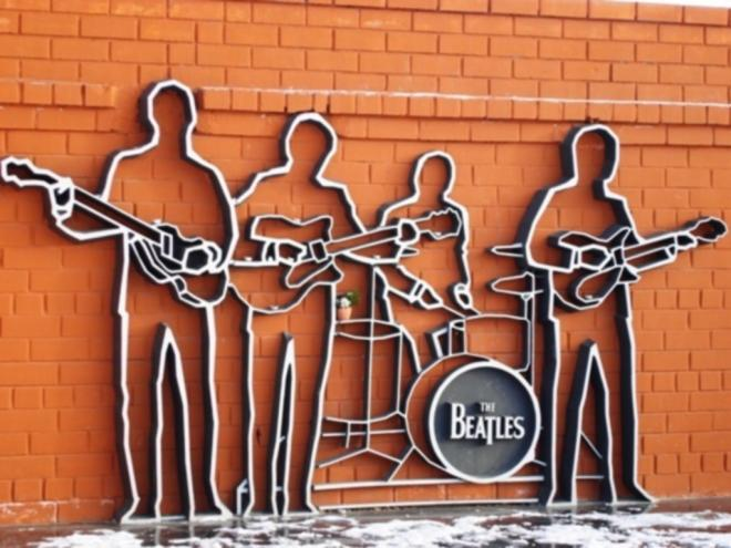 ekaterinburg Beatles
